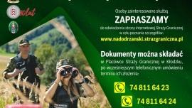 Komendant Nadodrzańskiego Oddziału Straży Granicznej w Krośnie Odrzańskim  wznowił możliwość składania podań przez kandydatów ubiegających się o przyjęcie do służby przygotowawczej w Straży Granicznej.